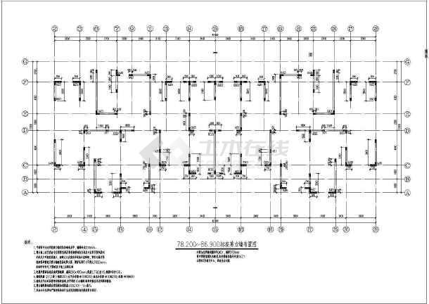 抗震二级高层剪力墙的完整的cad结构图纸-图2