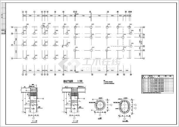 某地区住宅楼建筑结构施工总套图纸-图1