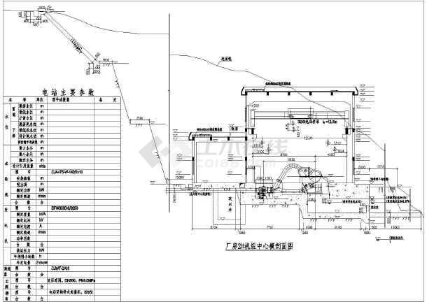 高水头水电站厂房的完整cad施工设计建筑图纸-图1