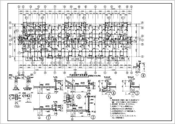 某坡屋顶住宅楼全套cad结构设计施工图-图3