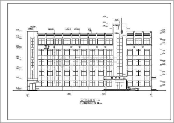 某地区五层框架结构教学楼建筑结构施工图-图1
