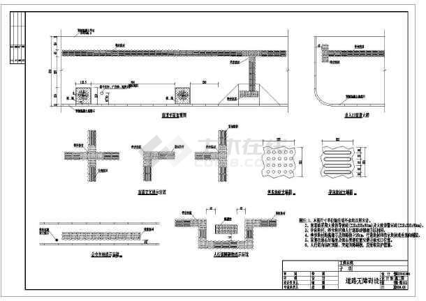 市政道路全套方案设计cad施工图纸素材-图2
