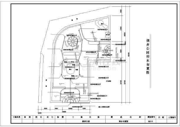 新农村健身公园平面设计图-图1