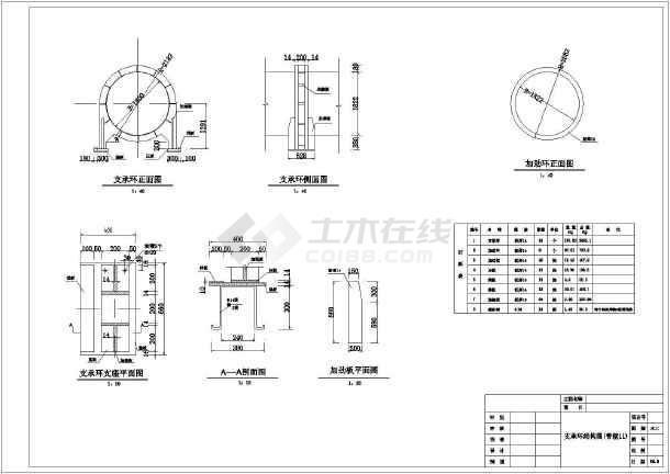 某水电站压力钢管cad设计施工图案例-图1