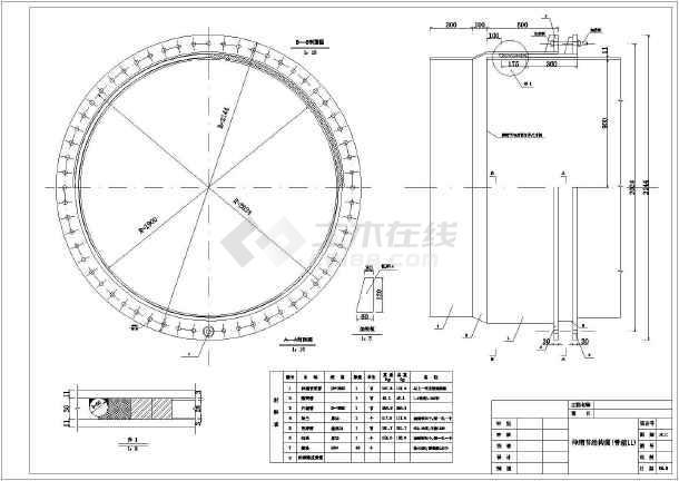 某水电站压力钢管cad设计施工图案例-图2