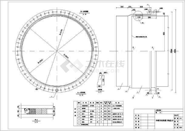某水电站压力钢管cad设计施工图案例-图3