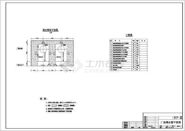 水利电站厂房详细cad建筑施工图纸-图3