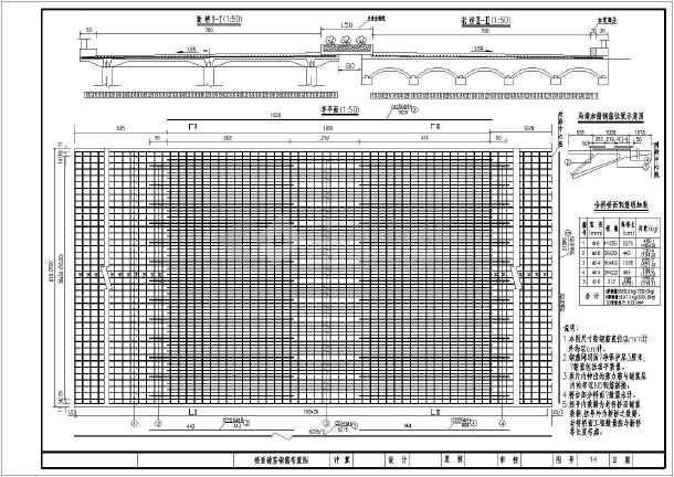 完整版预应力桥梁cad施工设计图纸-图1