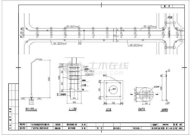 市政道路全套cad施工设计图纸案例-图1