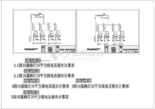 市政道路路灯控制系统设计cad施工图及计算过程-图1