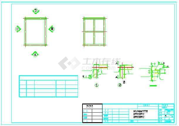 某地钢结构电梯施工图(含设计说明)