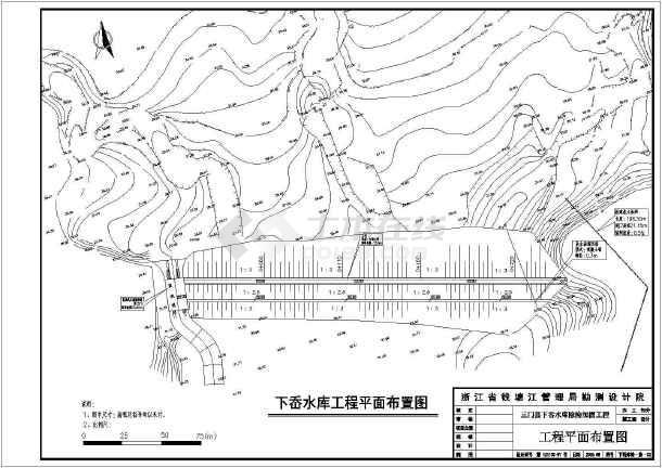 某水库除险加固工程施工CAD图纸案例-图1