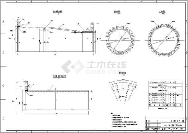 某水电站压力钢管技术施工设计cad建筑图纸-图1