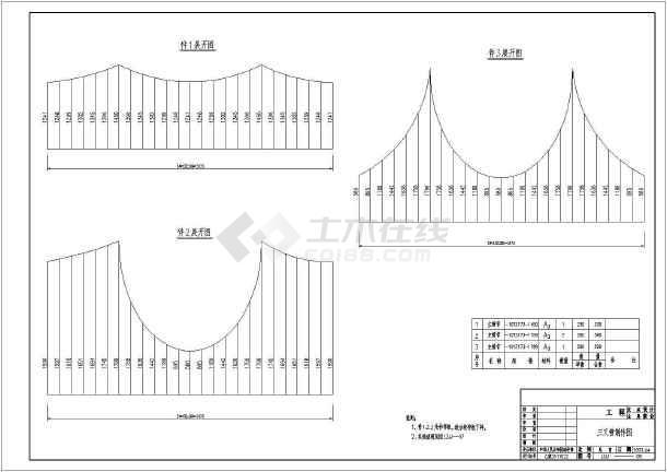 某水电站压力钢管技术施工设计cad建筑图纸-图2