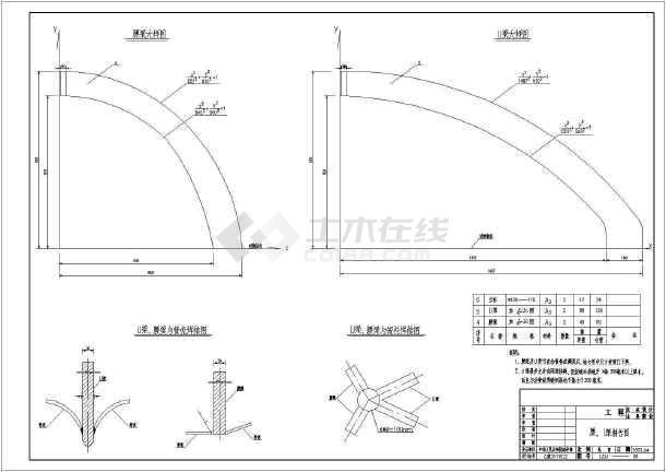 某水电站压力钢管技术施工设计cad建筑图纸-图3