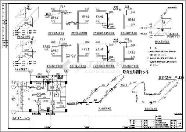 七层办公楼给排水及消防设计施工图-图3