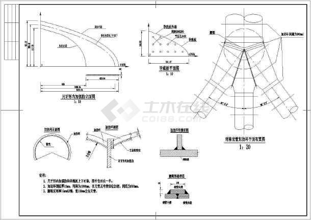 某水电站压力岔管设计cad施工图纸案例-图1