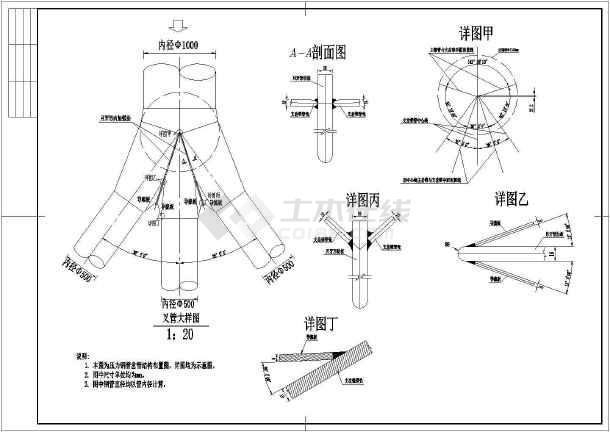 某水电站压力岔管设计cad施工图纸案例-图2