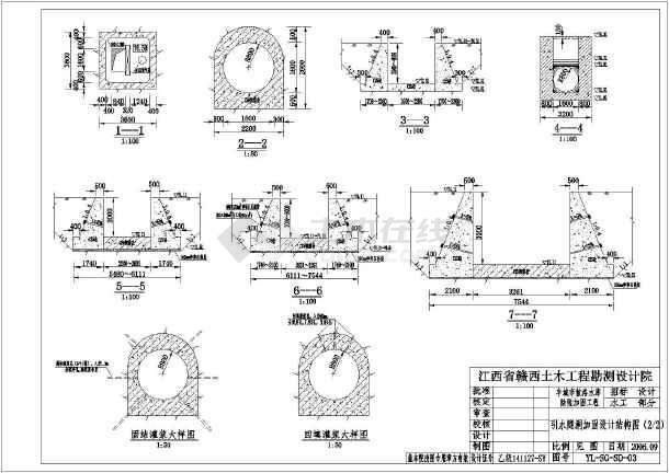 全套发电隧洞cad施工设计图纸案例-图1
