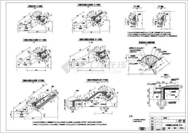 水利工程接缝止水方案设计cad施工图纸-图1