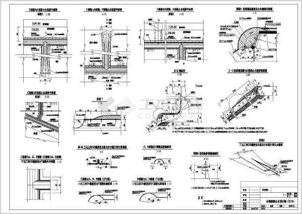 水利工程接缝止水方案设计cad施工图纸-图2