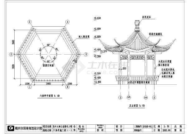 很完整的一套六脚亭施工图-图2