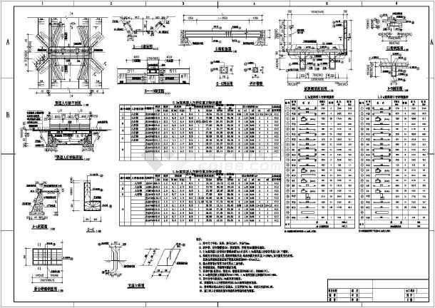 全套跨渠道公路桥和人行桥cad施工设计图-图3
