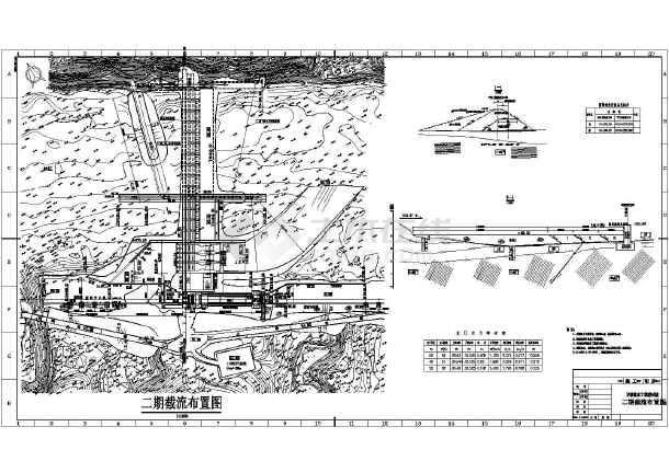 水电站设计cad详细施工导流图纸-图1