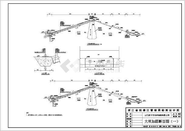 某水库除险加固设计工程施工图纸案例-图2