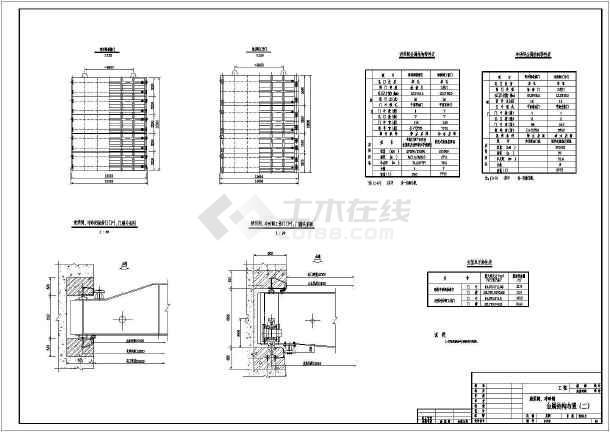 水电站全套建筑设计cad施工图纸案例-图1
