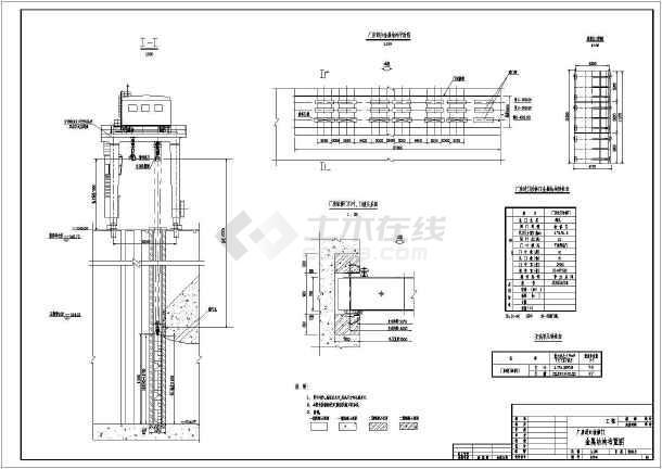 水电站全套建筑设计cad施工图纸案例-图3