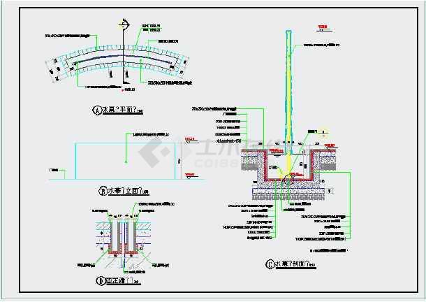 一个水景喷泉的全部施工图-图1