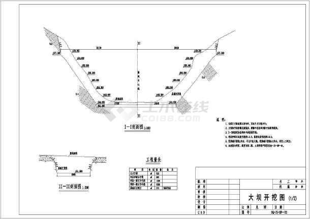 某水电站设计cad详细施工图素材-图1