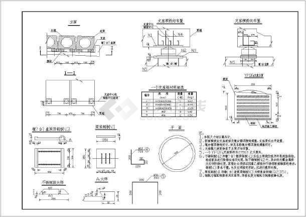 桥梁支座布置及构造全套CAD设计图纸-图2