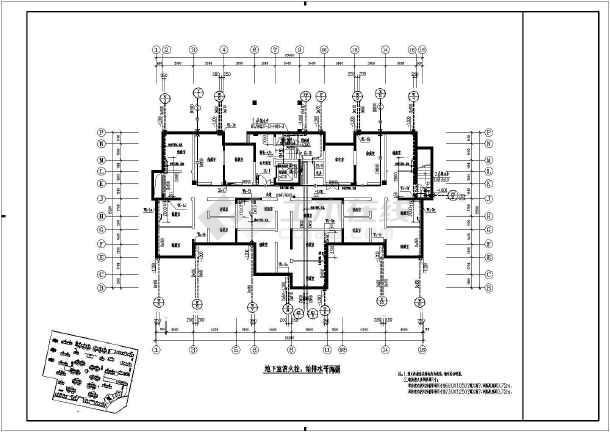 某小区普通高层住宅给排水设计施工图-图1