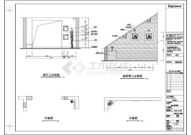 经典两居家居室内装修cad平面施工设计图纸-图3