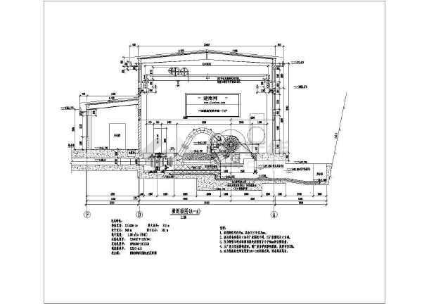 四川某小水电站厂房cad设计图纸-图1