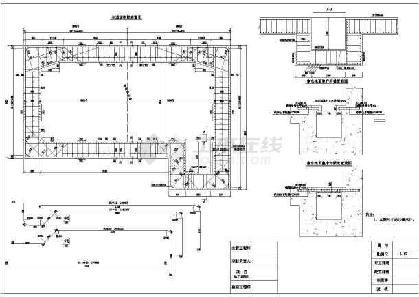 某地地下通道钢筋设计图纸(含设计说明)-图2
