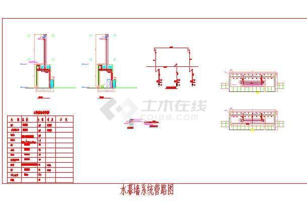 喷泉室内水幕墙(二层叠水)-图1