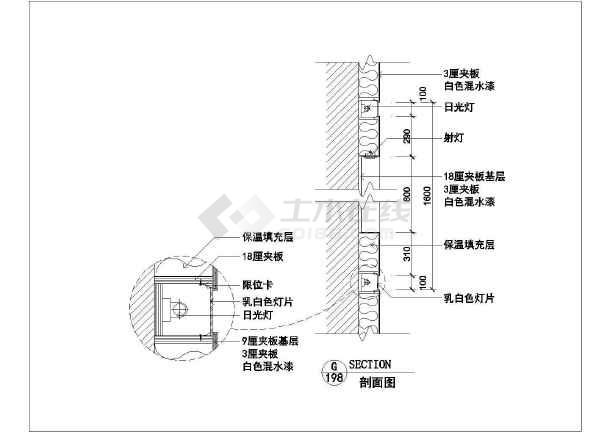 建筑室内装修装饰cad常用节点施工图-图2