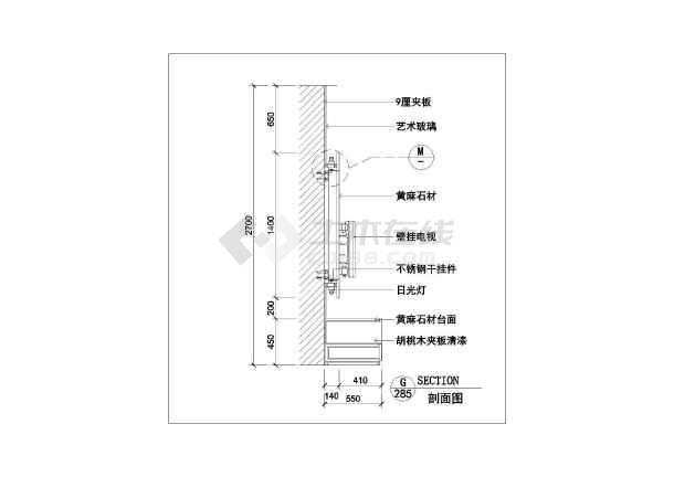 建筑室内装修装饰cad常用节点施工图-图3