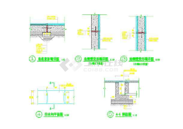 排水沟及水池变形缝详图-图1