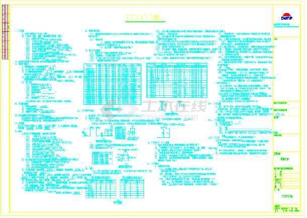 某地大型钢结构厂房CAD图(含设计说明)-图3