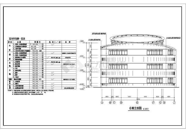 某地小型高级小区会所建筑cad设计图-图3