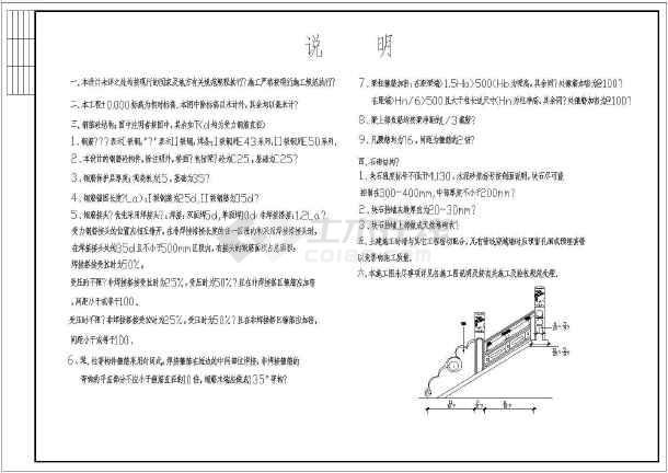 某工程景观古典石桥建筑园林CAD设计施工图-图1