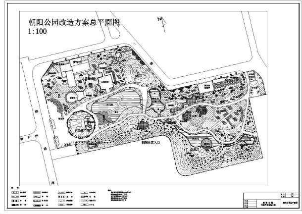 某公园环境改造景观园林cad设计方案图-图1