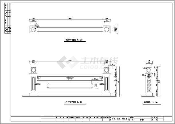 某工程景观桥护拦园林CAD设计施工图-图2