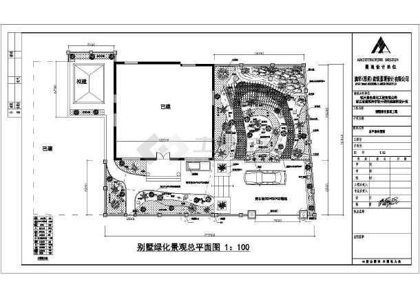 某独栋别墅景观整套园林cad设计施工图-图2