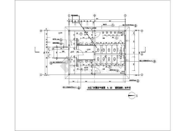 槐房村厕所全套cad施工设计图纸-图1