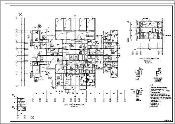 某地小型医院结构设计图纸(节点详细)-图1